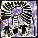 Artist: Linda Syddick Napaltjarri Title: Windmill Size: 45cm x 45cm Price: $570 (AUD)  Cat No: S0305